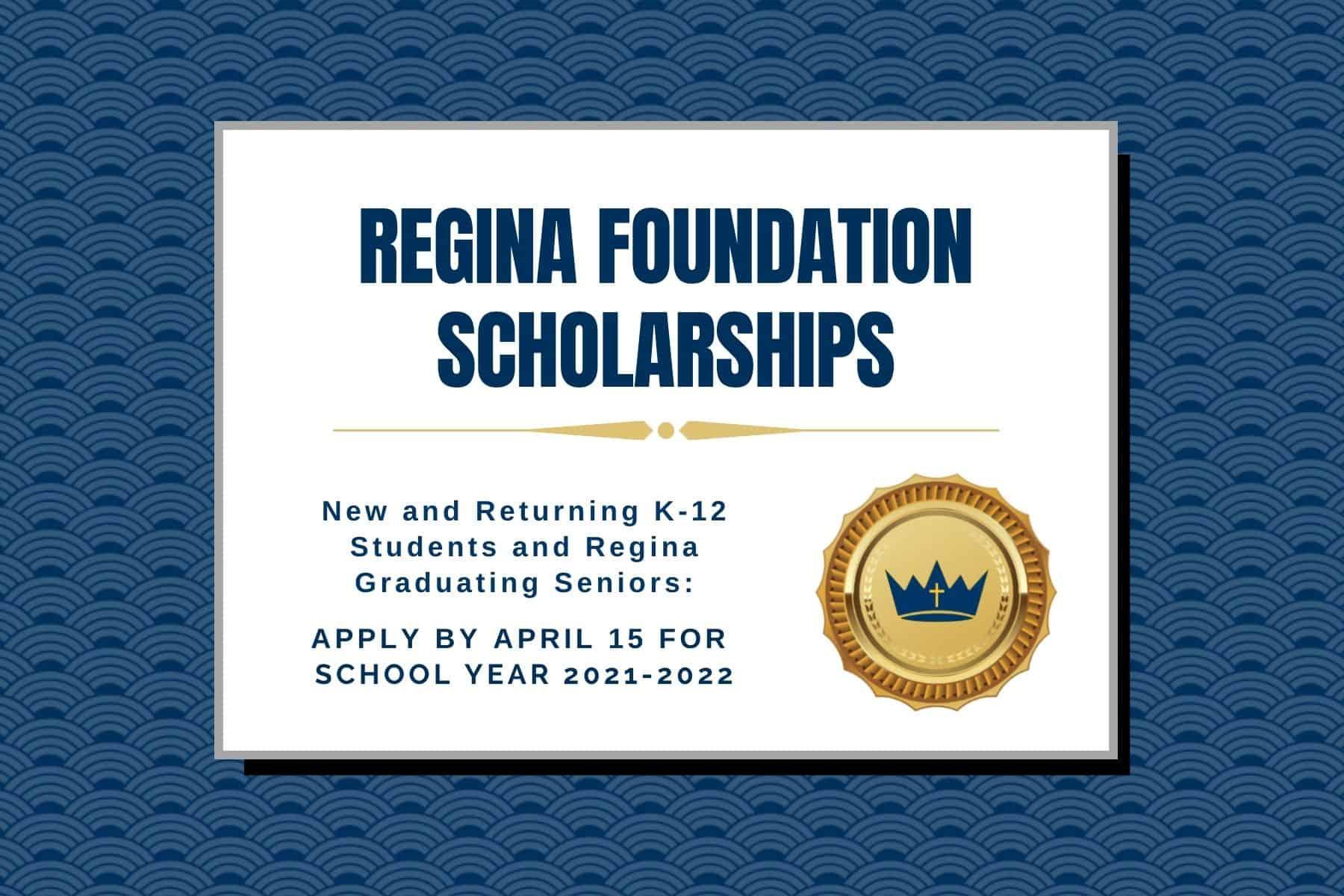 scholarships4